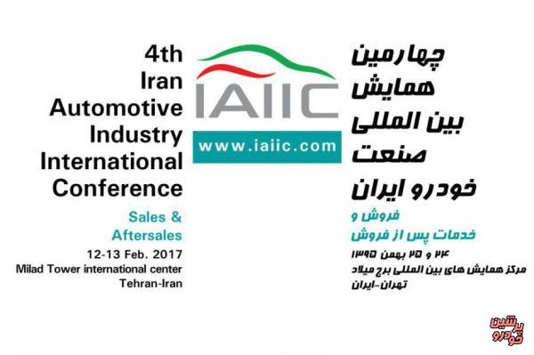 Readiness of 23 international lecturers for attending in Iran's Automotive Industry Conference