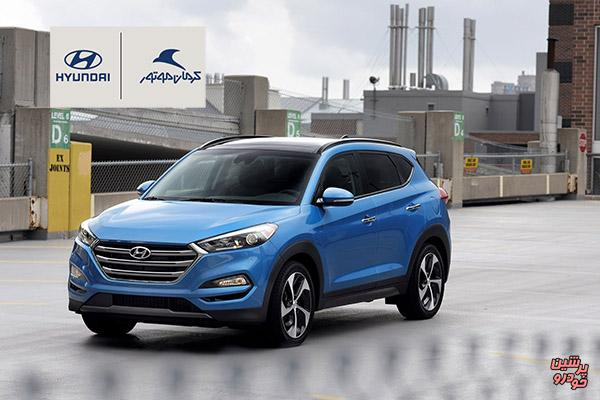 Hyundai Motor Company after stronger presence in Iran market: Official